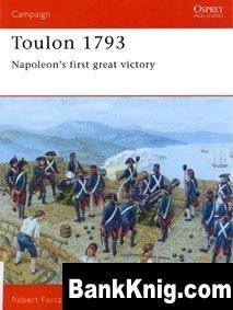 Книга Osprey Campaign №153. Toulon 1793 pdf (scan) 44Мб