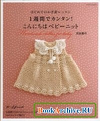 Книга Asahi Original №10 2010.