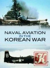 Книга Naval Aviation in the Korean War  1952