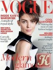 Журнал Vogue UK - February 2013