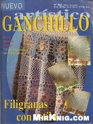 Artistico Ganchillo №262 1998