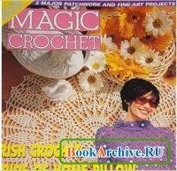 Книга Magic Crochet №138 2001.