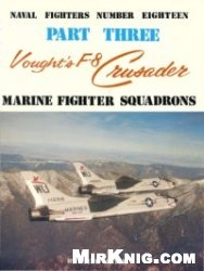Книга Vought's F-8 Crusader. Part Three: Marine Fighter Squadrons (Naval Fighters Series No 18)