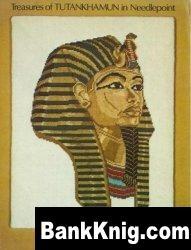 Книга Treasures of Tutankhamun in Needlepoint