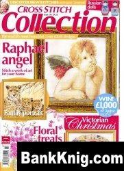 Журнал Cross Stitch Collection №175