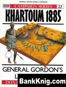 Книга Osprey Campaign №23. Khartoum 1885