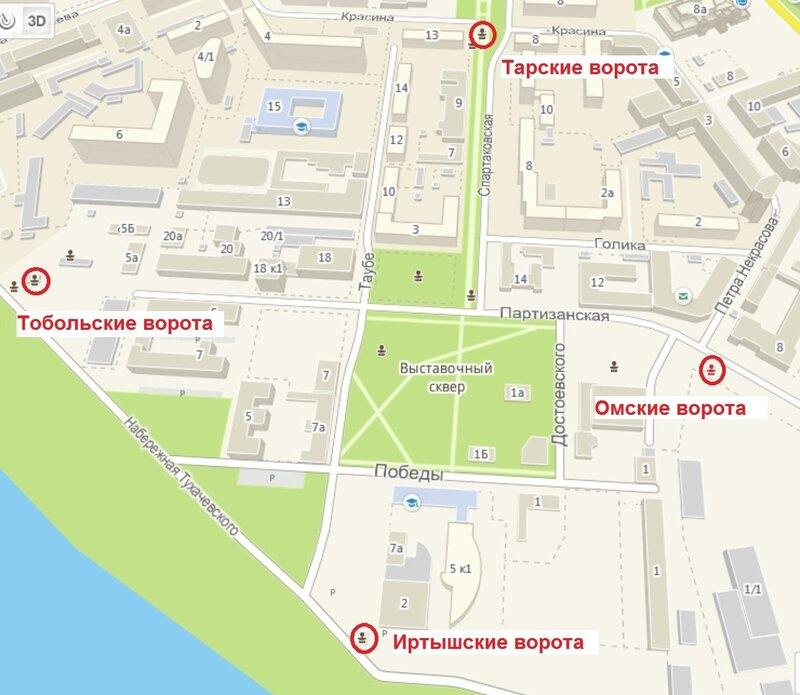 Крепостные ворота в Омске (The city gate in Omsk)