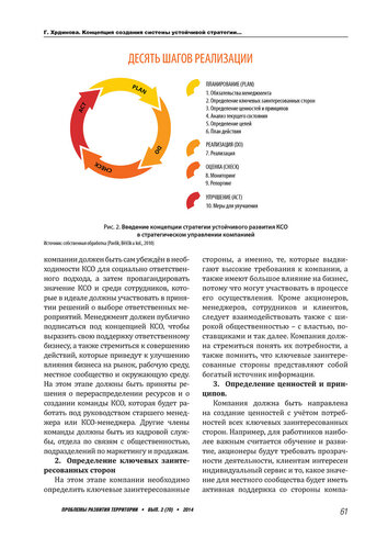 Binder1_Page_155.jpg
