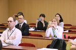 The tenth annual conference of the Asia-Pacific Early Christian Studies Society (APECSS)  - Ежегодная конференция Азиатско-Тихоокеанского общества изучения раннего христианства (APECSS) «Раннехристианское наследие»