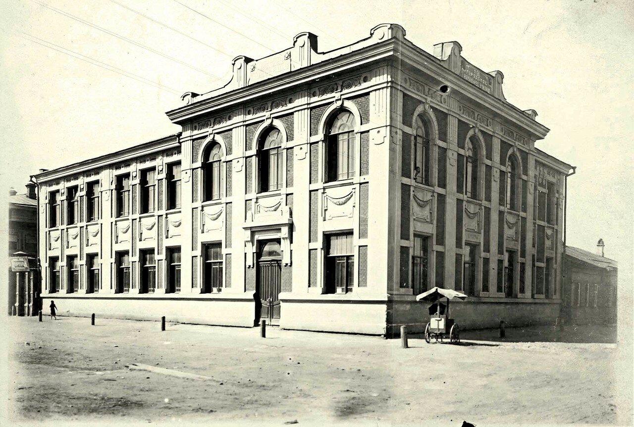 Второе городское начальное училище