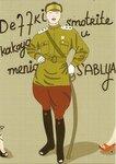 День российской гвардии (2 сентября)