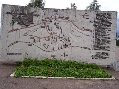 Карта сегодняшнего Бородинского поля