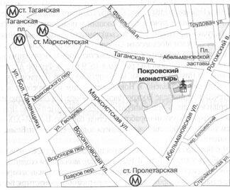 Схема проезда до покровского монастыря