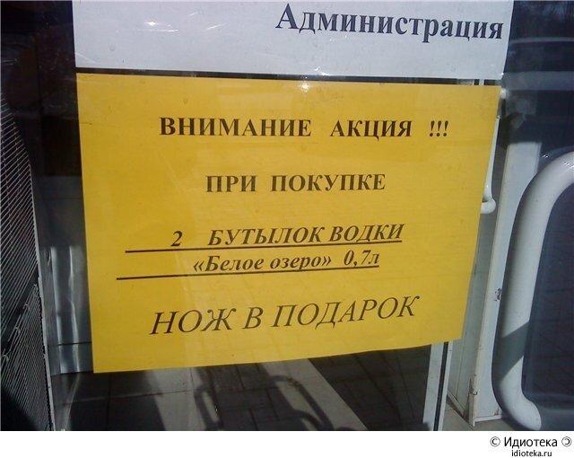 Толпой ебут цыганку 16 фотография