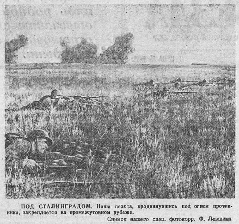 «Красная звезда», 20 октября 1942 года, Сталинградская битва, сталинградская наука, битва за Сталинград