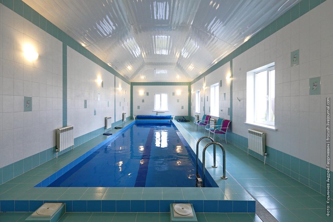 дом престарелых бассейн