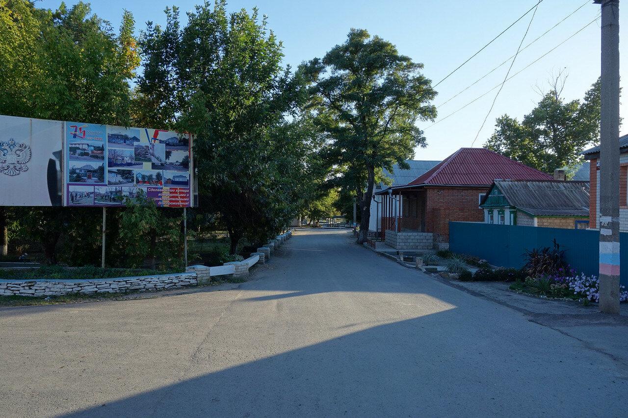 призывающий плакат в хуторе Ленина
