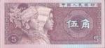 Money Clipart #3 (71).png