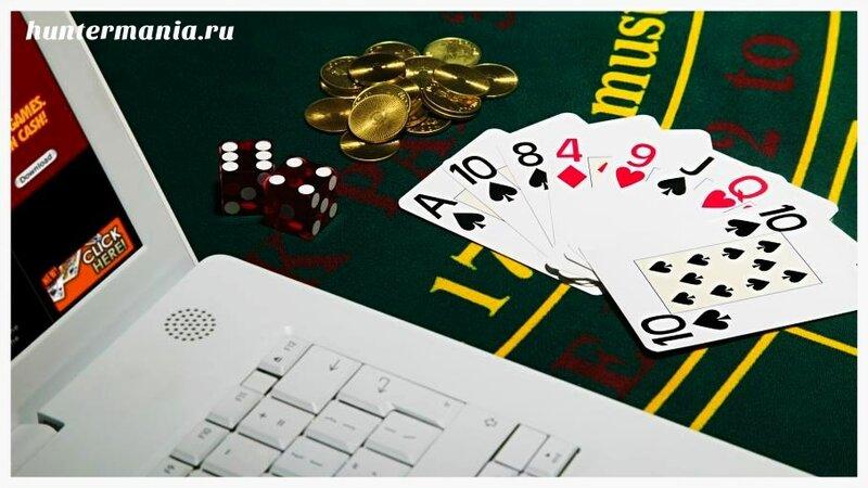 Новое интернет-казино. Подарки даже проигравшим