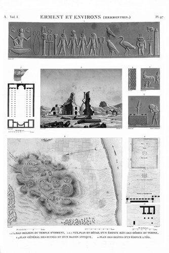 Храм в Гермонтисе, чертежи