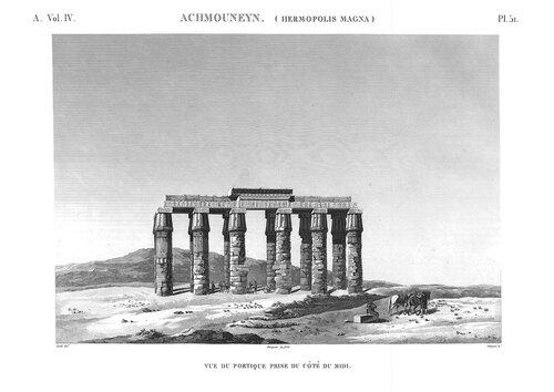 Гермополис Магна, общий вид на руины храма, гравюра