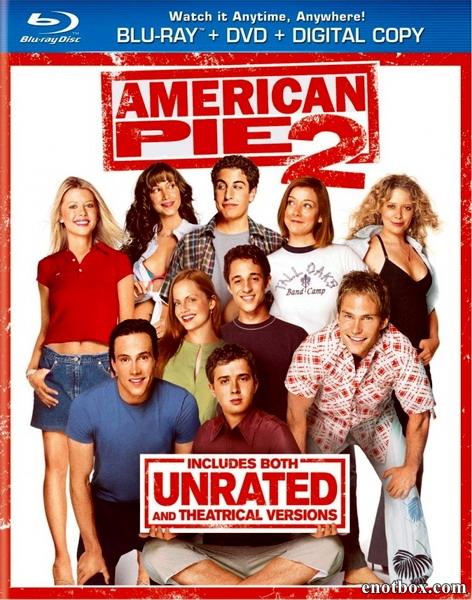 Американский пирог2 / American Pie2 (2001/BDRip/HDRip)