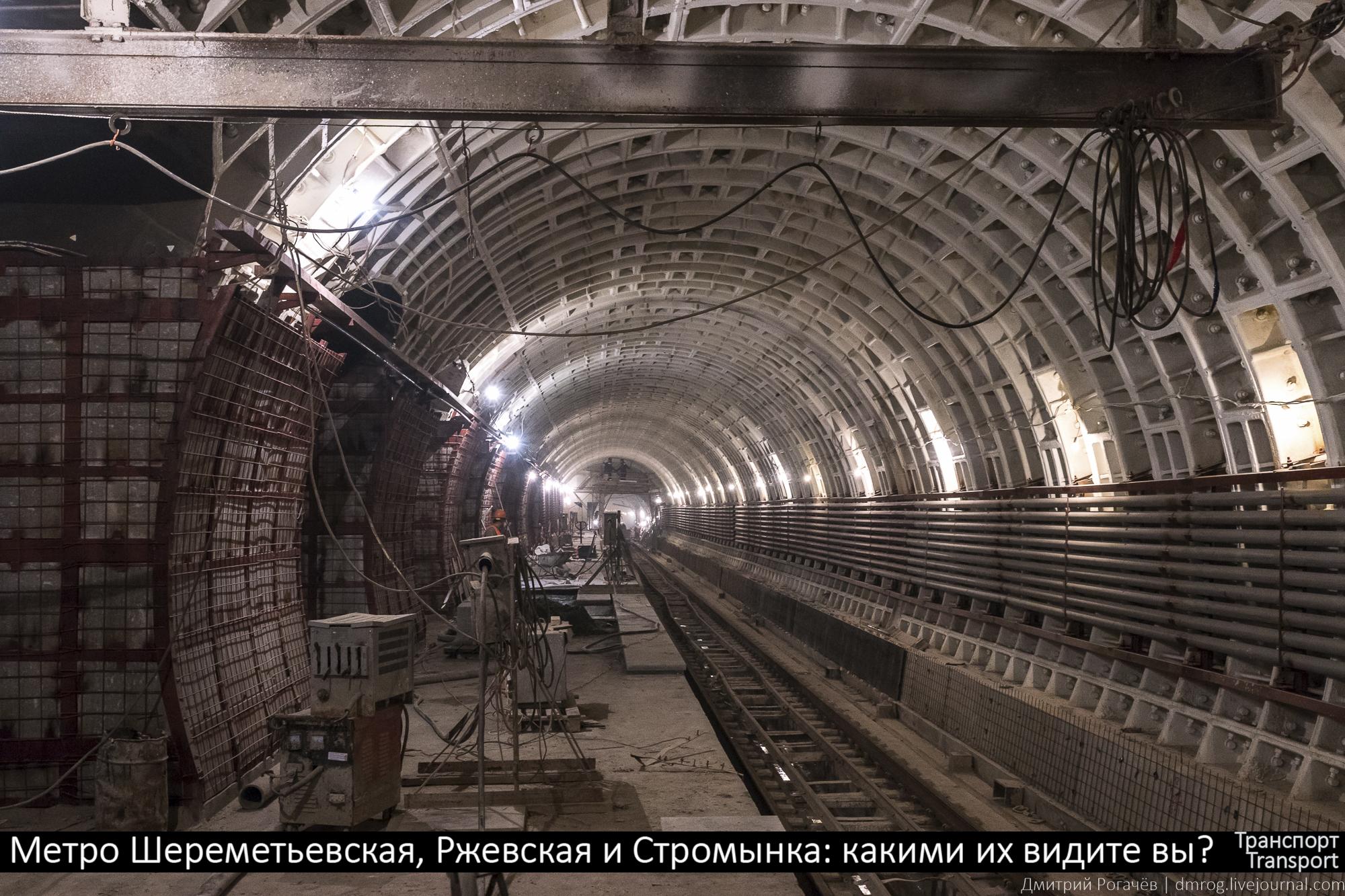 Метро Шереметьевская, Ржевская и Стромынка: какими их видите вы?