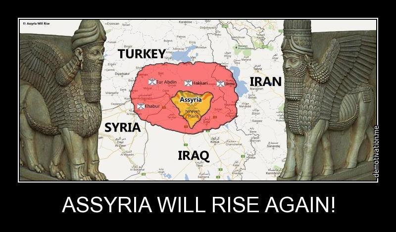 Ассирия1.jpg