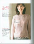 Nice Knitting 2015-2016 Fall (Let's Knit Series №80477)