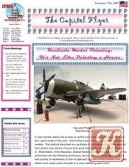 Журнал The Capitol Flyer Newsletter 2009-02