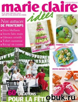 Книга Marie Claire Idees - Mai/Juin 2012