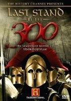 Книга Последний бой 300 спартанцев / 300 Spartans the Last Stand (2007) HDTVRip mkv (avc) 2201,6Мб