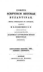 Книга Corpus Scriptorum Historiae Byzantinae. Manasses, Ioel, Georgius  Acropolita