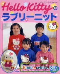 Книга Knitting. Nello Kitty №1339 1998.