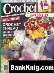 Журнал Crochet World 12 - 1990