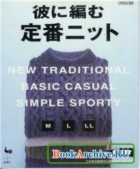 Журнал Ondori. New Traditional Basic Casual Simple Sporty M-L-LL 2006