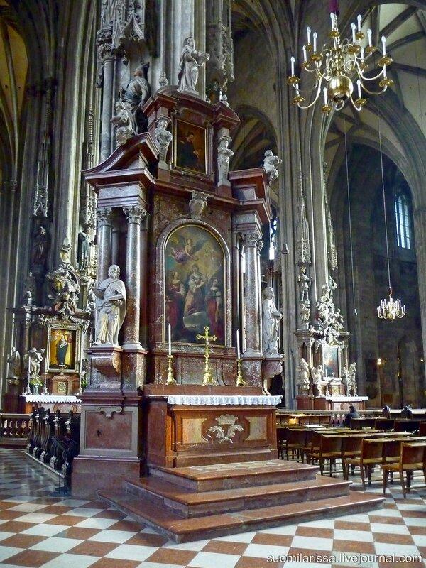 Собор Св. Стефана.