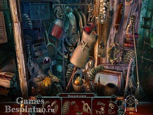 Фантазмат 4: Ужас Оуквилля. Коллекционное издание