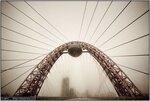 Мостовое Ретро