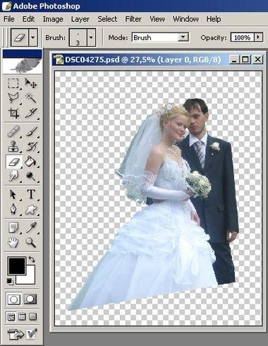 Мастерим в Photoshop