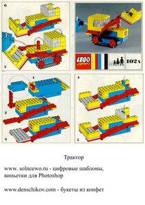http://img-fotki.yandex.ru/get/3010/denschikov2007.0/0_28f71_5004638c_M.jpg