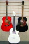 Три гитары