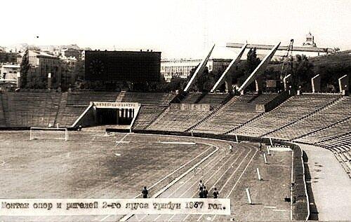 Стадион. Монтаж опор и ригелей