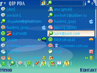 Новый QIP PDA Symbian S60 (for Nokia) Build 2000