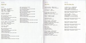 The Secret Code [2CD-DVD][4 яп. альбом] 0_23f7c_b60870cc_M