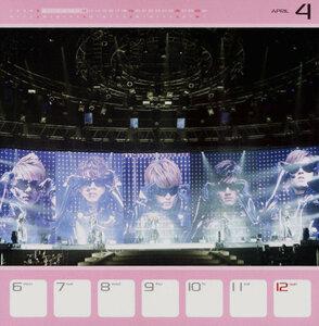 2009 Bigeast Weekly Calendar 0_24ca9_e6c483ac_M