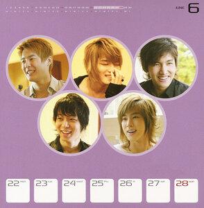 2009 Bigeast Weekly Calendar 0_24cb3_5989910_M