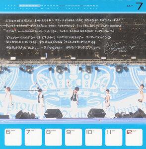 2009 Bigeast Weekly Calendar 0_24cb5_35ff5f07_M