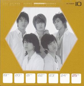 2009 Bigeast Weekly Calendar 0_24cc4_26ab7a7c_M