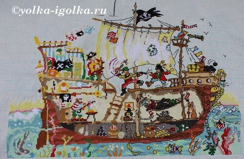 Пираты. 11 мая 09